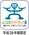GB賞ロゴ(28年度).jpgのサムネイル画像のサムネイル画像